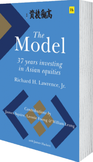 Cover of The Model (Hardback) by Richard H. Lawrence