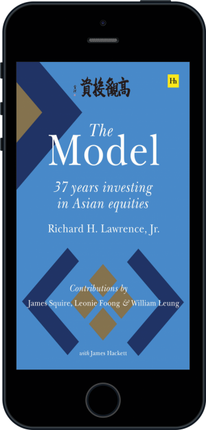 Cover of The Model (Ebook - phone) by Richard H. Lawrence