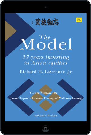Cover of The Model (Ebook - tablet) by Richard H. Lawrence